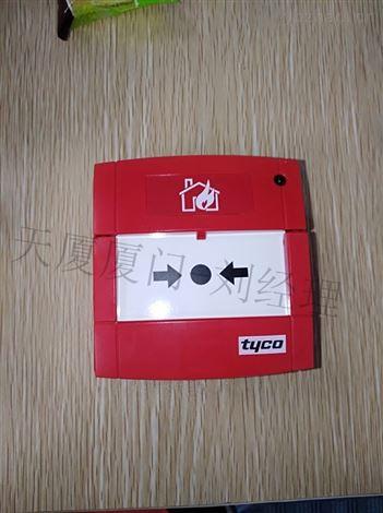 美国TYCO泰科火焰探头601F-M 516.600.007