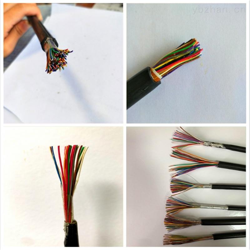 耐高溫控制電纜KFV