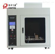 灼热丝试验机ZRS-2触摸屏款自动化程度高