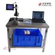 XSL-8810硬质泡沫塑料吸水率测定仪操作说明