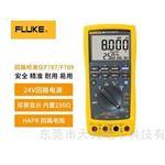 福禄克F789过程多用表FLUKE高精度万能表