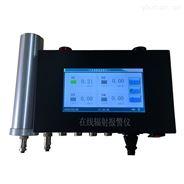 RDU56在線X、γ輻射報警儀