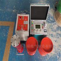 75KVA串联谐振试验装置承试资质四级设备