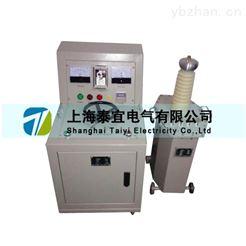TYSB-30KVA/50KV工频耐压试验装置