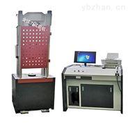 金試力WAW-300微機控制液壓萬能試驗機