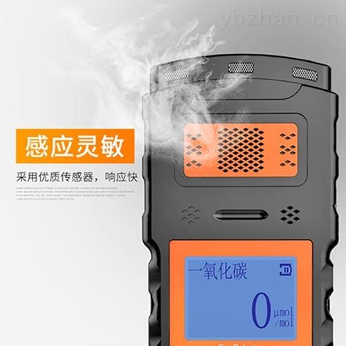 手持式氟化氫檢測儀廠家