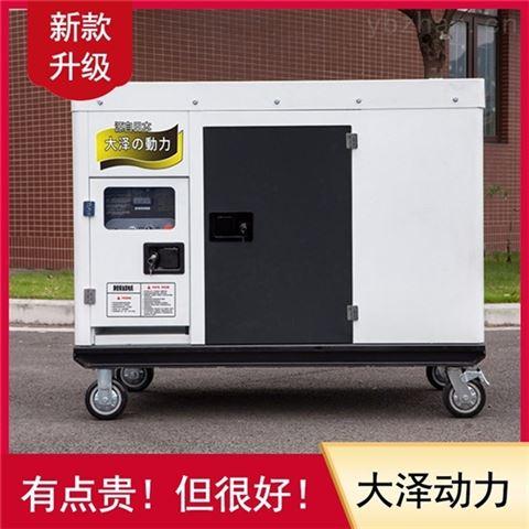 国网采购TO16000ETX静音柴油发电机尺寸