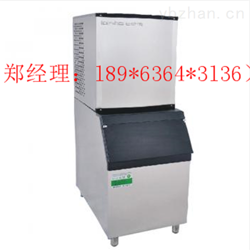 AX-250-自贡爱雪AX-250全自动大型商用制冰机