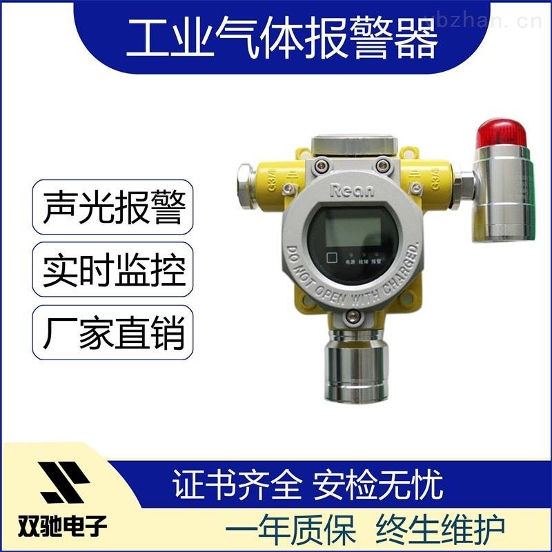 RBT-6000-固定式可燃氣體報警器,防爆氣體探測器