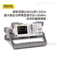 普源DSG830微波射频信号发生器1.5 GHz