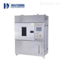 HD-E711-1汽车光照处理试验机