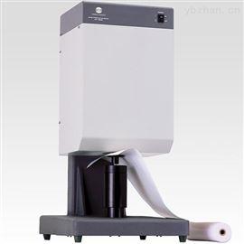 CM-3610d美能达老款台式分光光度计
