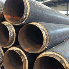 聚氨酯泡沫保温钢管现货
