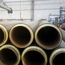 蒸汽聚氨酯直埋保温管生产厂家