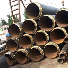 热力保温钢管生产厂家