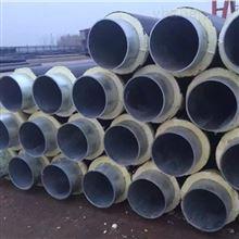 聚氨酯硬质泡沫保温钢管生产厂家