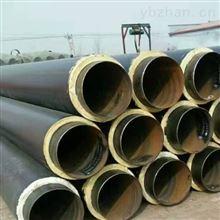直埋式预制保温钢管现货