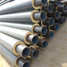 玻璃钢预制保温钢管厂家价格