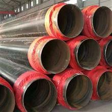 预制直埋式保温钢管厂家