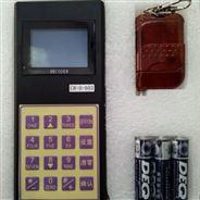 羅定市免安裝地磅遙控器廠家