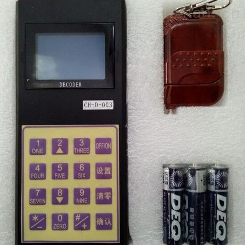 贵港市地秤遥控器多少钱