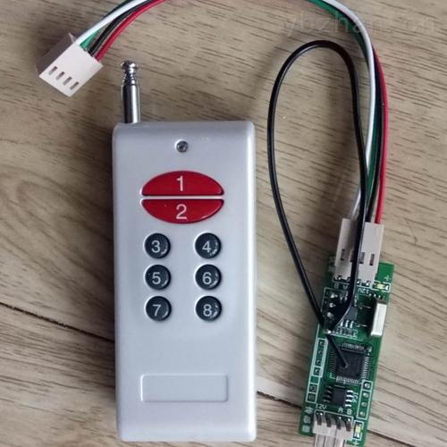 儋州市無線地磅遙控器多少錢