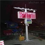 pm2.5檢測儀工地揚塵在線噪音監測Bao過驗收
