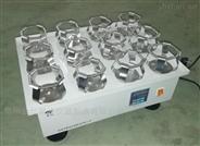 菌种实验摇瓶机
