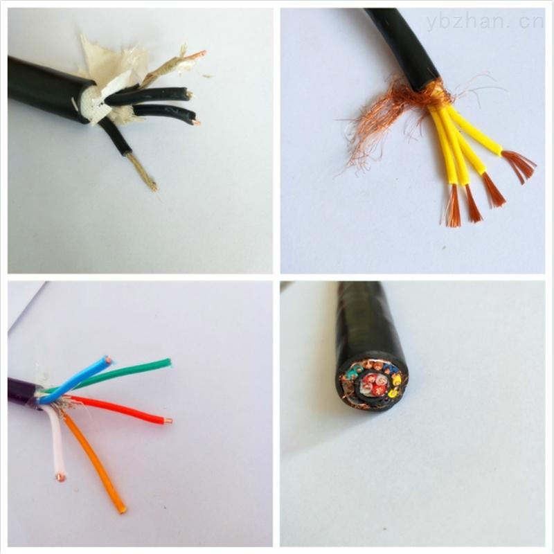 YJV交聯電力電纜