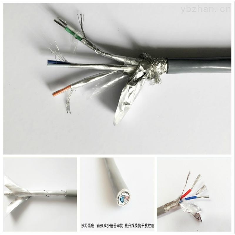 VV22低壓交聯電力電纜