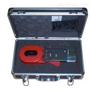 高精度数显式钳形接地电阻测试仪