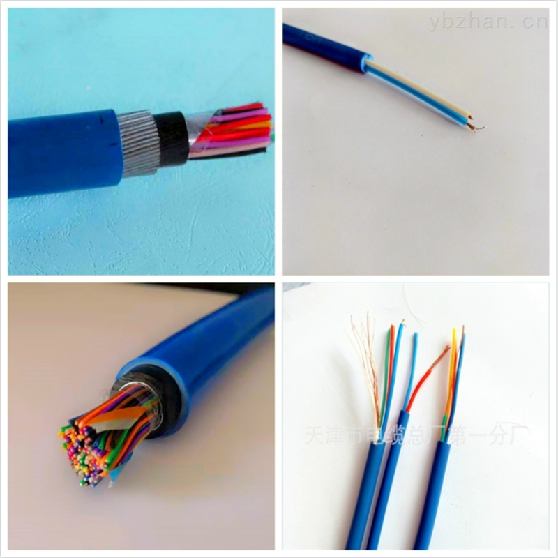 YJLV42粗鋼絲鎧裝鋁芯電力電纜