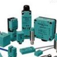 NBN8-18GM50-E2-V1原装德P+F磁式传感器优势