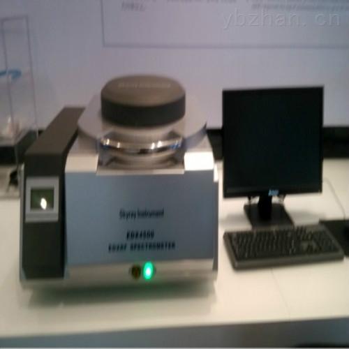 xrf重金属快速检测仪