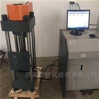 微机控制陶瓷地砖压力试验机