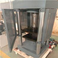 电液伺服无机结合料压力试验机
