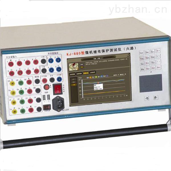 上海KJ880微机继电保护测试仪
