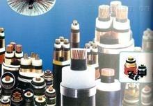 專業生產VV22地埋鎧裝電力電纜