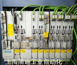 丢程序西门子NCU断电时间长掉数据维修