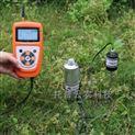 土壤含水量快速测定仪(TZS-2X-G)