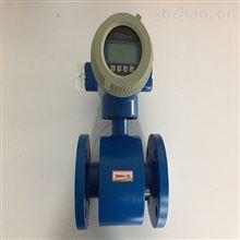 TD-LDE50电磁流量计直供