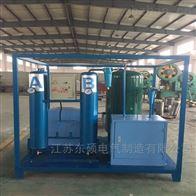 DSN-A-空气干燥发生器(现货)