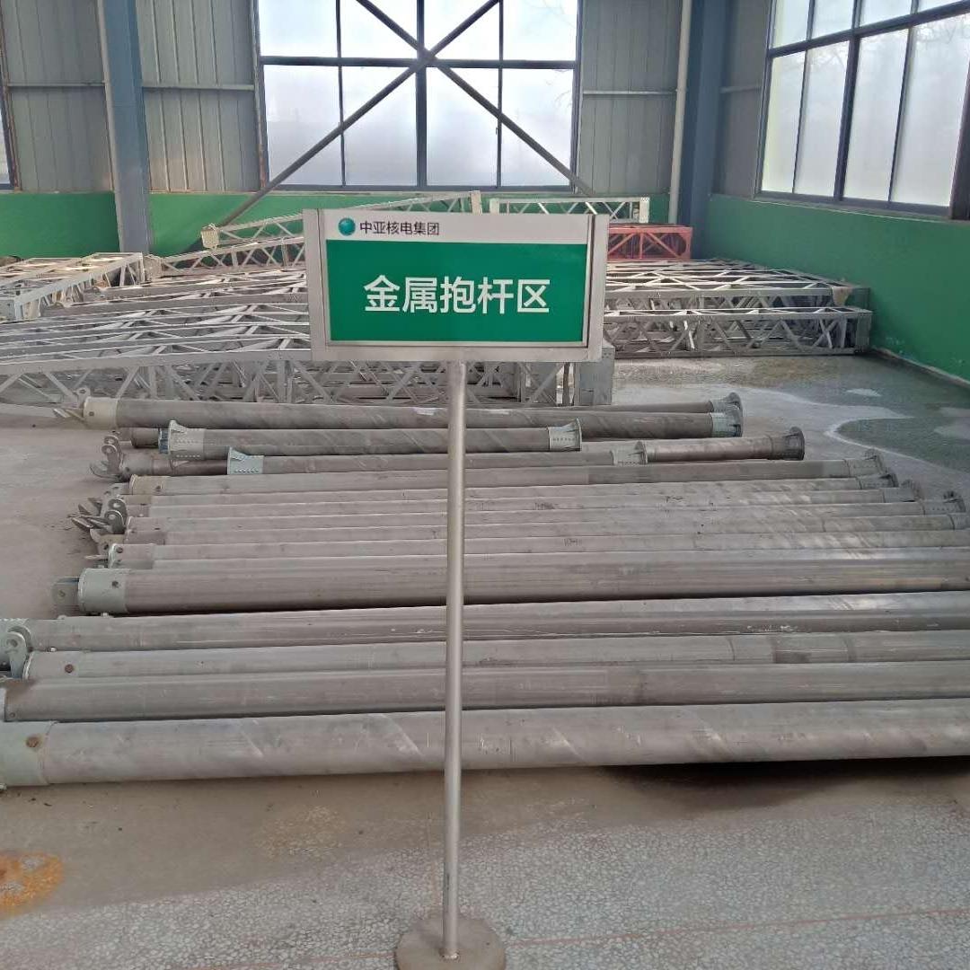 上海三级承装电力资质所需施工机具条件