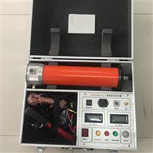 上海市四级承装修试电力设施许可证申请方式