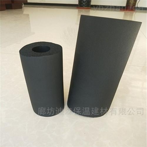 绝热橡塑管每平米价格