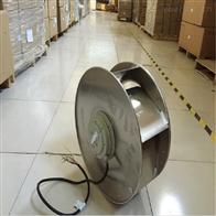 Rosenberg冷却风扇DKH_W315-2_098.6HF