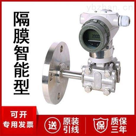 液位压力变送器厂家价格4-20mA 压力传感器