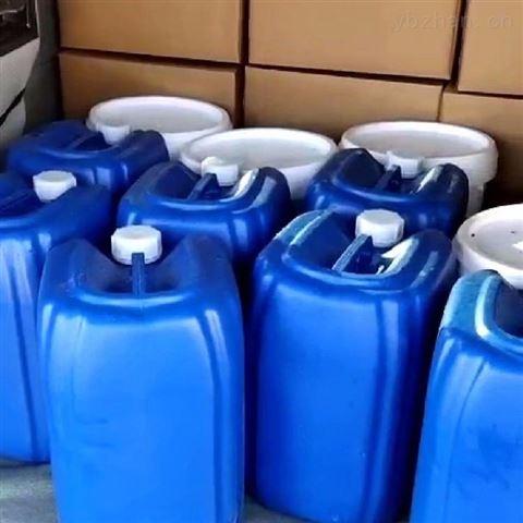 黄浦区板式换热器片清洗剂供应