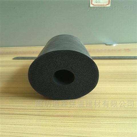 海绵橡塑保温管直供价格