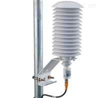 Vaisala HMP155A温度相对湿度传感器